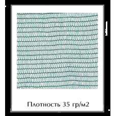 Сетка фасадная простая плотность 35 гр/м2